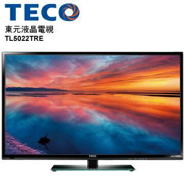TECO 東元 50吋 LED 液晶顯示器電視 TL5022TRE / TL5020TRE ★極窄邊框,鏡面烤漆 奢華質感