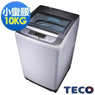 <br/><br/>  TECO 東元 W1038FW 10公斤 FUZZY人工智慧 小蠻腰定頻洗衣機 ★2014年七月全新上市! 小套房專用!<br/><br/>