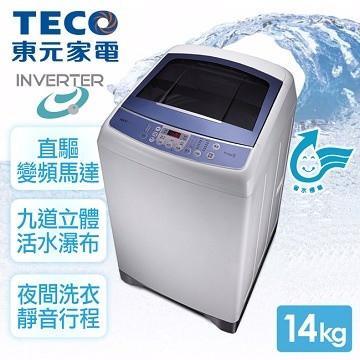 <br/><br/>  TECO 東元 14公斤 直驅變頻超音波洗衣機 W1491XW<br/><br/>