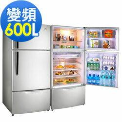 <br/><br/>  TECO東元 R6064VXLA  600公升變頻三門電冰箱 DC變頻控制/MIT台灣製造<br/><br/>