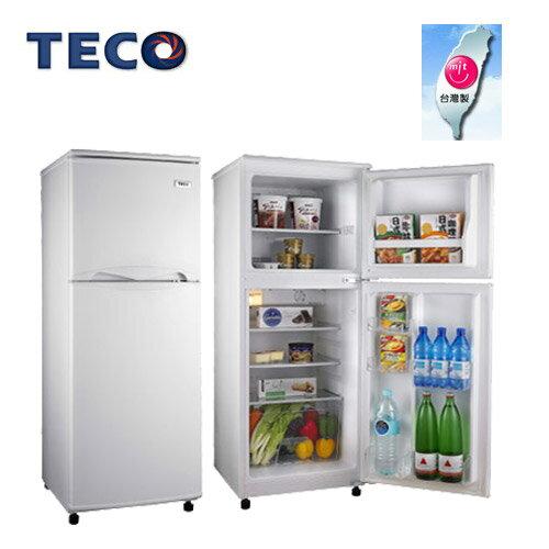 東元130L雙門冰箱 R1302W 環保冷媒使用 具保鮮、抗菌、脫臭