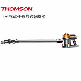 THOMSON 手持無線吸塵器 SA-V06D