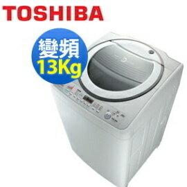TOSHIBA 東芝 11公斤 單槽洗衣機 AW-G1290S 濃縮泡沫強效洗淨 雙噴射瀑布水流