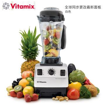 Vita-Mix 維他美仕 TNC5200 全營養調理機 ★限量加送兩千7-11禮券(可現折)+橘寶洗淨劑*1+料理工具組+保鮮盒3件組 TNC-5200