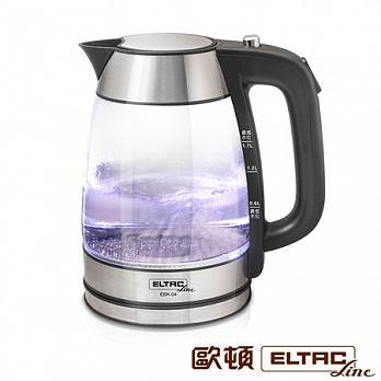 旺德 ELTAC 歐頓 玻璃快煮壺 EBK-04 食品級304不鏽鋼發熱底盤 防空燒保護