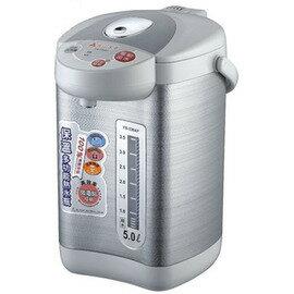 元山牌5公升電動熱水瓶 YS-536AP 微電腦全程控制  360度旋轉式底盤