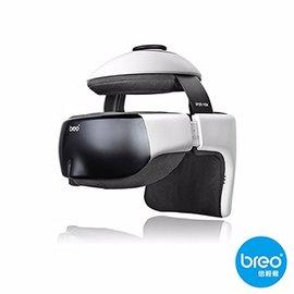 Breo倍輕鬆 眼部/頭部按摩器 iDream3s 可調整頭圍,智能氣壓靜心導引 iDream 3s