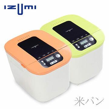 展示機出清!! 日本IZUMI 米飯麵包烘培機 TBM-100 ★全台唯一米/飯/麥/多合一麵包製造機 製麵包機