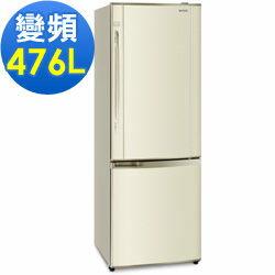 Panasonic 國際牌 476公升 變頻雙門冰箱 NR-B485HV-N 琥珀金