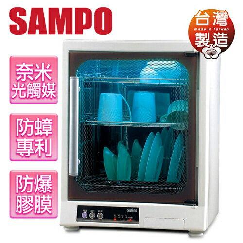 SAMPO 聲寶 三層光觸媒紫外線烘碗機 KB-GD65U ★光觸媒除臭 紫外線殺菌 專利防蟑設計