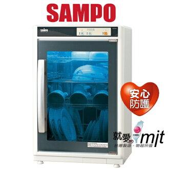 SAMPO 聲寶 四層光觸媒紫外線烘碗機 KB-RF85U ★強化玻璃門加貼防爆膠膜 紫外線殺菌燈管