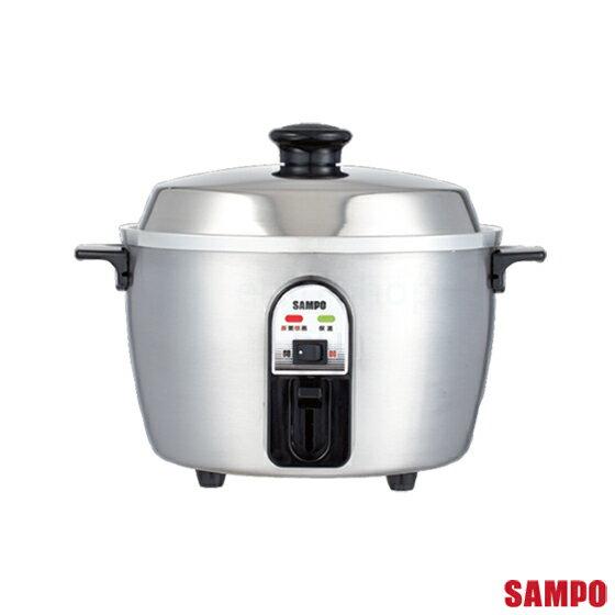 SAMPO 聲寶 六人份 不鏽鋼 電鍋 KH-QA06S/分離式電源線/食品級不鏽鋼配件/一體成型