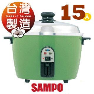 SAMPO 聲寶 15人份大容量電鍋(綠色) KH-QA15S  ★專利鑄鍋設計 不鏽鋼配件