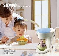 消暑廚房家電到SAMPO 聲寶 DC馬達靜音電動刨冰機 KJ-PA40C ★透明上蓋,刨冰過程看得見