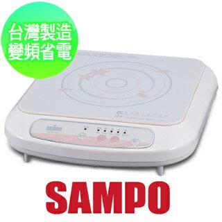 SAMPO 聲寶 陶磁面板電陶爐 KM-RS13M ★空鍋乾燒檢知功能,風扇停轉保護功能
