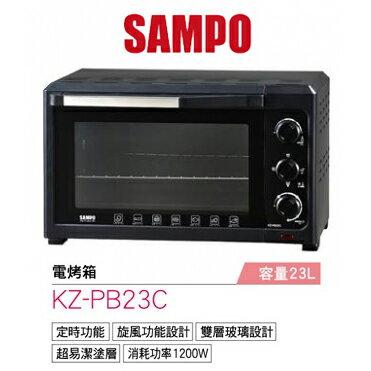 SAMPO 声宝 23L旋风易洁电烤箱 KZ-PB23C ★旋风热对流烘烤设计,烘烤温度均匀