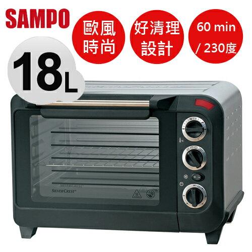 SAMPO 聲寶 18L時尚歐風造型電烤箱 KZ-PS18C ★60分鐘定時+3段火力調整