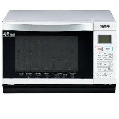 SAMPO 聲寶 28L 天廚 平台式 微波爐 RE~B428PDM  REB428PDM