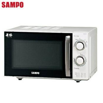 SAMPO 聲寶 20L 無轉盤微波爐  RE-P201R ◆無轉盤設計 - 限時優惠好康折扣