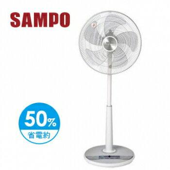 SAMPO 聲寶 14吋 微電腦DC直流節能立扇(高階型) SK-FC14DR ★踩踏式開關按鍵設計,操作更便利