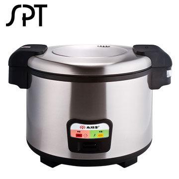 尚朋堂 40人份煮飯鍋 SC-7200 72度保溫,保持米飯最佳風味