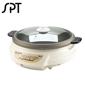 尚朋堂 3.6公升分離式電火鍋 ST-336 外殼採高耐熱P.P材質