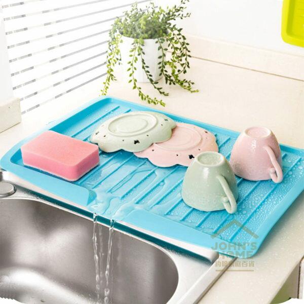 滴水水槽邊導流瀝水托盤 瀝水架 水果瀝水盤 碗盤架 水杯架 隨機出貨【AA271】《約翰家庭百貨