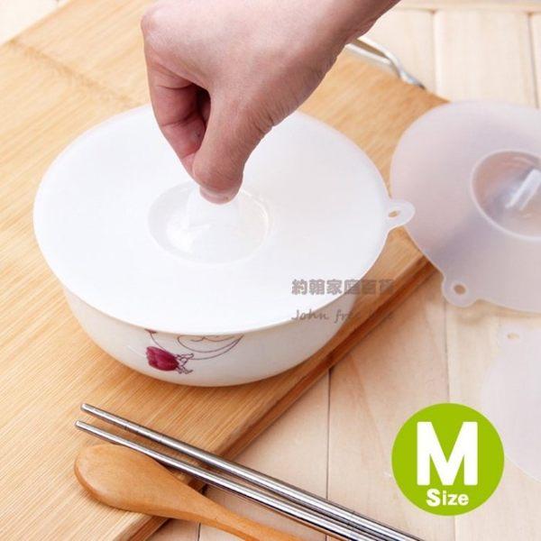 約翰家庭百貨》【AB131】日式萬能保鮮蓋軟膠多用蓋 密封蓋碗蓋杯蓋 中號