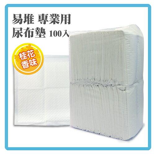 ~力奇~易堆 用尿布墊~桂花香味 100入^(33^~45cm^)~180元 限4包可超取