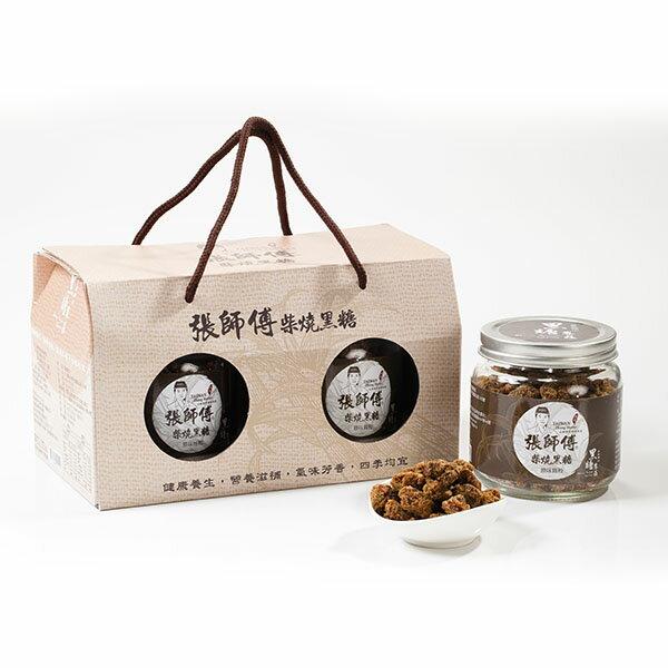 原味手工黑糖(罐裝/顆粒二罐入)伴手禮盒-黑糖農莊張師傅手工柴燒黑糖
