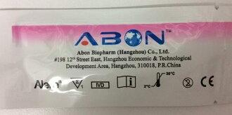 專品藥局 【艾博ABON】排卵試紙 - 單入 配送包裝隱密【2009743】