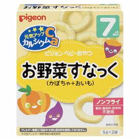 【淘氣寶寶】貝親 PIGEON 南瓜芋頭點心 P13392【適合年齡 : 7個月以上】