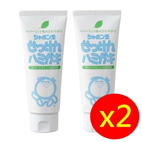 【日本泡泡玉】-無添加天然薄荷牙膏140g x2