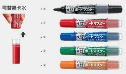 PILOT 百樂白板筆 WMBM-12L 可換卡水白板筆/一盒10支入{定45} 一般中字圓頭 日本製