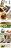 『121婦嬰用品館』阿華師 六種健康茶(15gx30入/罐) 穀早茶 1