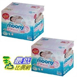 [COSCO代購 如果沒搶到鄭重道歉] Moony 日本頂級版紙尿褲 54片 X4包 L (2組) _W126075
