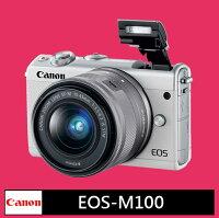 Canon數位相機推薦到新品上市★Canon EOS M100 +15-45mm ★(公司貨)★隨貨附贈:LP-E12 原電就在富士通影音器材有限公司推薦Canon數位相機