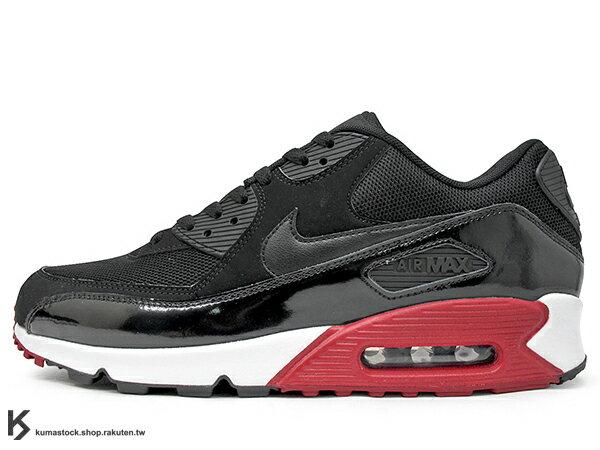 2016 最新 NSW 經典復刻鞋款 人氣商品 NIKE AIR MAX 90 ESSENTIAL 黑紅 黑紅白 網布 牛巴戈 亮皮 慢跑鞋 (537384-066) 0117 0