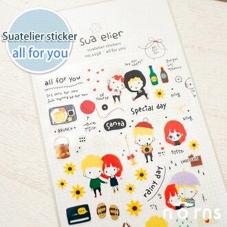 NORNS,【Suatelier sticker- all for you】貼紙 裝飾 邊框貼 卡通 雜貨
