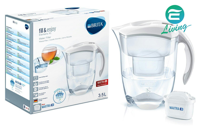 BRITA Elemaris XL 3.5L 德國 濾水壺 (附MAXTRA濾心1入)【超商取貨限購一組,無法與其他商品合訂】