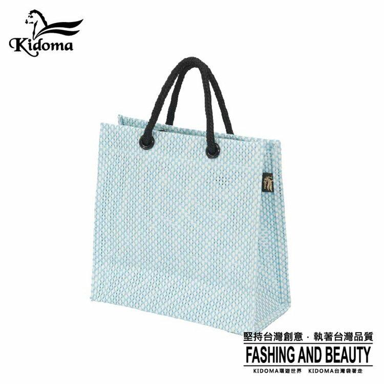 <br/><br/>  Kidoma禮品袋S系列-藍白 手提包 手提袋 編織包 購物袋 台灣製造 防水<br/><br/>