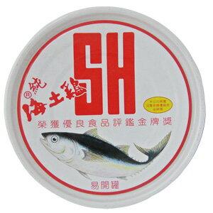 三興 紅SH 油漬鮪魚 190g
