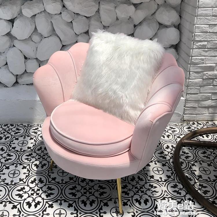 輕奢單人沙發北歐現代簡約服裝店沙發客廳懶人臥室小戶型網紅沙發【免運】