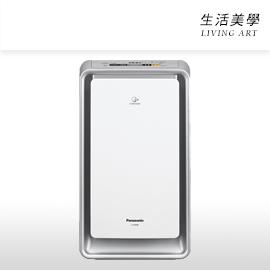 嘉頓國際 製 Panasonic~F~VXP40~加濕清淨機 9坪 除臭 PM2.5 F~