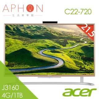 【Aphon生活美學館】Acer C22-720 21.5吋All in one 液晶電腦 (J3160 /4G/1TB/Win10)