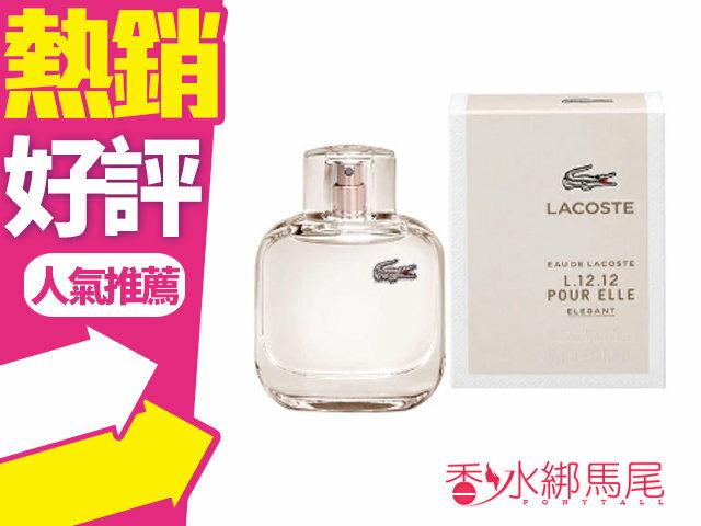 LACOSTE Pour Elle L.12.12 優雅迷人 女性淡香水 香水空瓶分裝 5ml?香水綁馬尾?