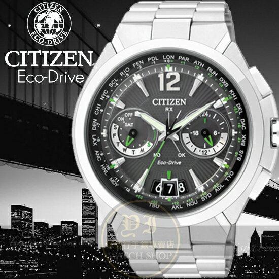 CITIZEN日本星辰 Eco-Drive 光動能衛星對時紳士腕錶/45mm CC1091-50F公司貨/金城武
