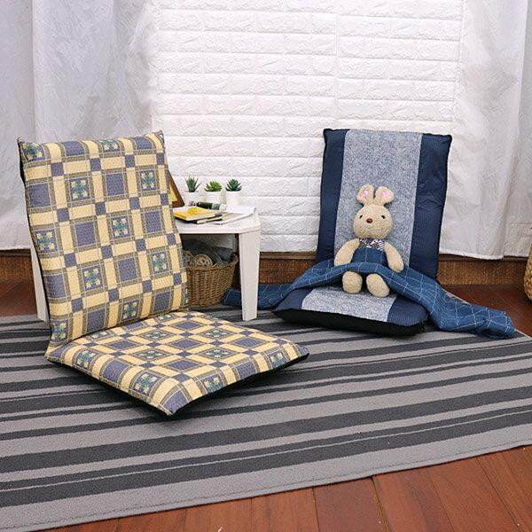 #可拆洗 和室椅 和室電腦椅《藍迪諾高背舒適和室椅》-台客嚴選