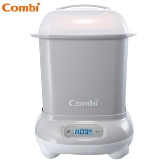 【哺育神器】Combi Pro高效消毒烘乾鍋(寧靜灰)