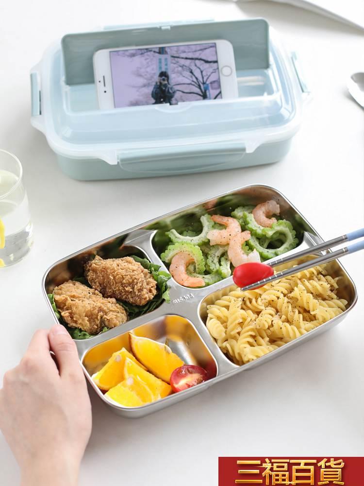 便當盒 304不銹鋼保溫飯盒分格兒童小學生上班族便攜便當餐盒套裝 樂天桃猿家
